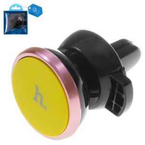 Автомобильный держатель Hoco CA3, черный, желтый, на дефлектор, магнитный