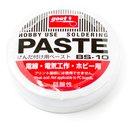 Soldering Paste Goot BS-10